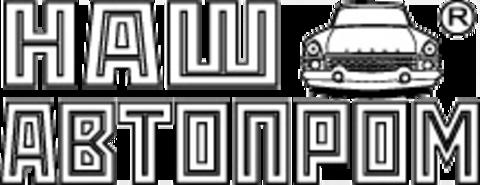 KrAZ 255B1 AOV-4421 1994, macheta autoexcavator, scara 1:43, verde olive, Nash Avtoprom