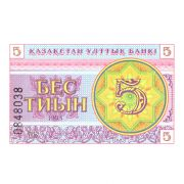 Bani de pe mapamond nr.64 - 5 MILS CIPRU - 5 TIYIN KAZAHSTAN