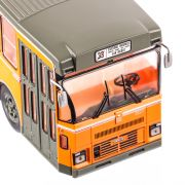Autobuzele lumii stars special nr.1 - Fiat 418 AC Cameri - 1972