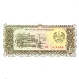 Monede si Bancnote de pe Glob Nr.234 - 10 kipi