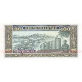 Monede si Bancnote de pe Glob Nr.9 - LAOS - 100 kip laotieni
