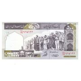 Monede si Bancnote de pe Glob Nr.156 - 500 de riali