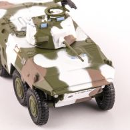 BMR Lynx (Spähpanzer 2) 1975, macheta vehicul militar, camuflaj, scara 1:72, Magazine Models