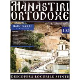 Manastiri Ortodoxe nr. 133 - Bahcisarai