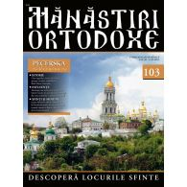 Manastiri Ortodoxe nr. 103 - Pecerska