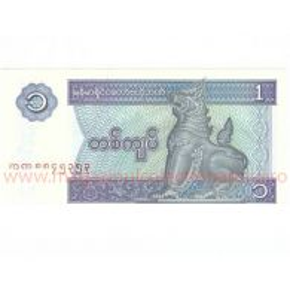 Monede si Bancnote de pe Glob Nr.14 - MYANMAR - 1 kyat