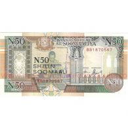 Monede si Bancnote de pe Glob Nr.20 - SOMALIA - 50 silingi  noi