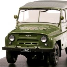 UAZ 469 1971, macheta auto, scara 1:24, verde, White Box