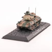 Masinile de razboi ale lumii stars nr.27 - Type 61 10th Tank Battalion 10th Division Japan 1993, Magazine models