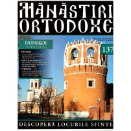 Manastiri Ortodoxe nr. 137 - Donskoi