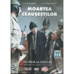 Moartea Ceausestilor