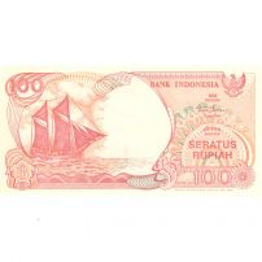 Monede si Bancnote de pe Glob Nr.228 - 100 de rupii