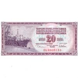 Monede si Bancnote de pe Glob Nr.243 - 20 de dinari