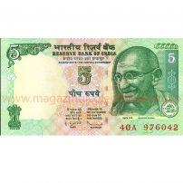 Monede si Bancnote de pe Glob Nr.55 - INDIA - 5 RUPII INDIENE