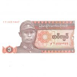 Monede si Bancnote de pe Glob Nr.177 - 1 kyat