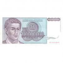 Monede si Bancnote de pe Glob Nr.191 - 100 000 000 de dinari