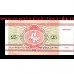 Monede si Bancnote de pe Glob Nr.65 - 25 DE RUBLE BELARUSE