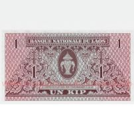 Monede si Bancnote de pe Glob Nr.82 - 1 KIP