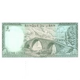 Monede si Bancnote de pe Glob Nr.94 - 5 lire
