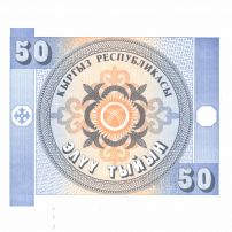 Monede si Bancnote de pe Glob Nr.95 - 50 de tiiin kirgizi