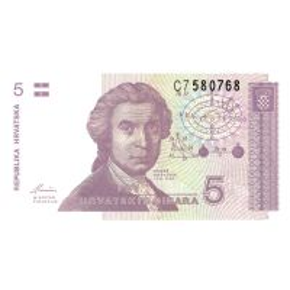 Bani de pe mapamond nr.40 - 5 RIALI IRAN - 5 DINARI CROATIA