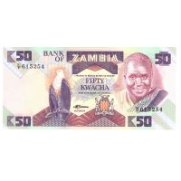 Bani de pe mapamond nr.60 - 1 SANTIM LETONIA - 50 DE KWACHA ZAMBIA