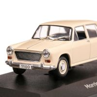 Greek Cars Collection - Nr. 6 - Morris 1100 1967